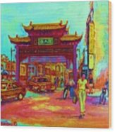 Entrance To Chinatown Wood Print