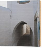 Entrance Tunnel At Monastery Of Saint John The Theologian Wood Print