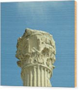 Ephesian Column Wood Print
