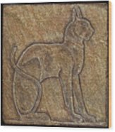 Eqyptian Cat Relief Wood Print