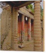 Ercolano Wood Print