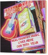 Ernest Tubb Record Shop Neon - Nashville Tennessee Wood Print