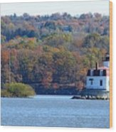 Esopus Lighthouse Wood Print