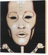 Esoteric Masque Wood Print
