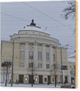 Estonia National Opera Wood Print