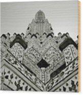 Ethereal Beauty Of Wat Arun Wood Print