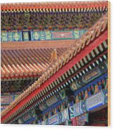 Facade Painting Inside The Forbidden City In Beijing Wood Print