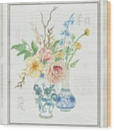 Faded Glory Chinoiserie - Floral Still Life 2 Blush Gold Cream Wood Print