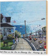 Falmouth Road Race 2015 Wood Print