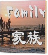 Family Wood Print