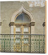 Faro Balcony Wood Print