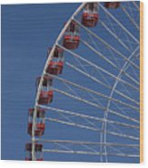 Ferris Wheel II Wood Print