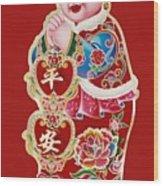Figure Of Culture Wood Print