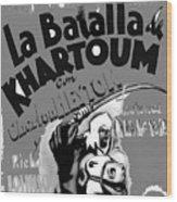 Film Homage Khartoum 1966 Cinema Felix Number 1 Us Mexico Border Town Nogales Sonora 1967-2008 Wood Print