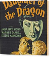 Film Poster For Daughter Of The Dragon Wood Print