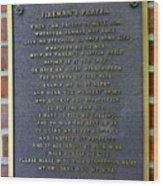 Fireman's Prayer Wood Print