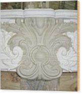Fireplace Update Detail Wood Print
