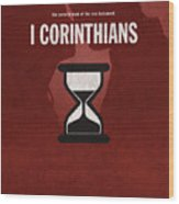 First Corinthians Books Of The Bible Series New Testament Minimal Poster Art Number 07 Wood Print