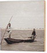 Fisherboys II Wood Print