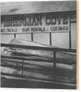 Fisherman Cove Wood Print