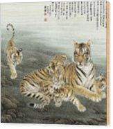 Five Tigers Wood Print