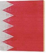 Flag Of Bahrain Grunge Wood Print