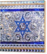 Flag Of Israel. Bead Embroidery With Crystals Wood Print