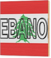Flag Of Lebanon Word Wood Print