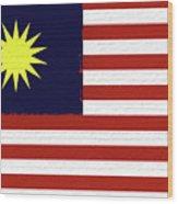 Flag Of Malaysia Wall. Wood Print