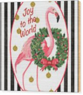 Flamingo Amore 2 Wood Print
