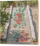 Flowery Stairs Wood Print