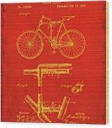 Folding Bycycle Patent Drawing 1c Wood Print