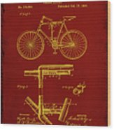 Folding Bycycle Patent Drawing 1f Wood Print