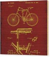 Folding Bycycle Patent Drawing 1f Wood Print