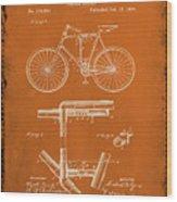 Folding Bycycle Patent Drawing 1g Wood Print