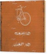 Folding Bycycle Patent Drawing 2e Wood Print