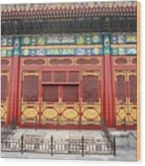 Forbidden City Building Detail Wood Print