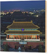 Forbidden City By Night Wood Print