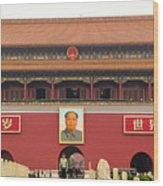 Forbidden City Southern Gate Wood Print