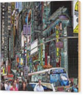 Forty Second And Eighth Ave N Y C Wood Print