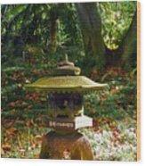 Foster Botanic Garden 5 Wood Print
