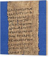 Fragment Of Hippocratic Oath, 3rd Wood Print