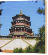 Framed Summer Palace Wood Print