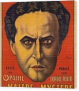 French Poster Advertising Harry Wood Print