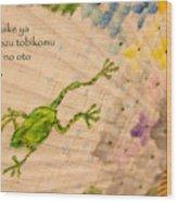 Frog - Haiku Wood Print