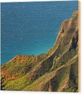 From The Hills Of Kauai Wood Print