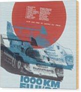 Fuji 1000 Kilometres Porsche 1984 Wood Print