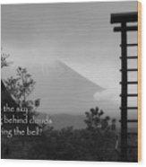 Fuji Bell Haiku Wood Print