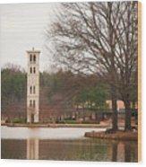 Furman Bell Tower 3 Wood Print