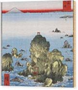 Futamigaura In Ise Province Wood Print